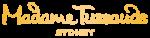 Madame Tussauds Voucher code Australia - January 2018