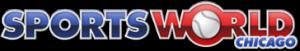 Sports World Chicago discount codes